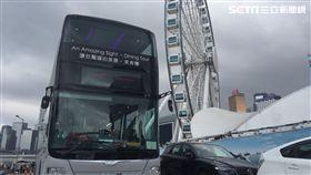香港水晶巴士/記者廖貞嵐攝
