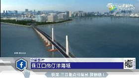港珠澳大橋1700