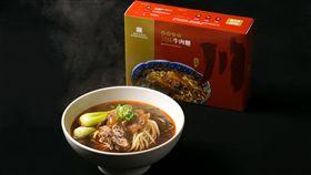 國賓大飯店冷凍商品:牛肉麵。(圖/國賓提供)