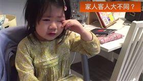 女童鰻魚懺悔(圖/翻攝自鰻魚家家酒臉書)