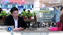翻轉台灣TOP1/老字號毛巾廠 跨足百貨業拚轉型