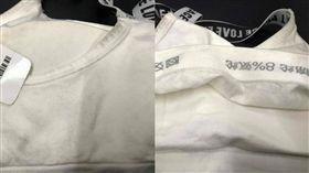 誇張!逢甲商圈買新衣卻變「抹布」 圖/翻攝自 爆怨公社 臉書