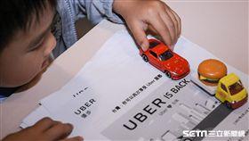 Uber13日宣布重回台灣市場 圖/記者林敬旻攝