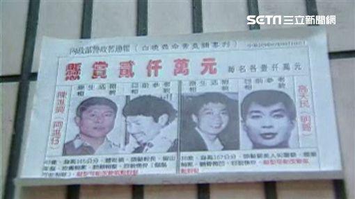 白曉燕、白冰冰、陳進興、高天民、林春生綁架撕票