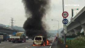 國道火燒車18001