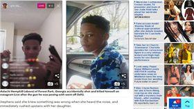 直播,instagram,美國,手槍,走火,身亡,意外,Malachi Hemphill 圖/翻攝自每日郵報