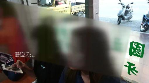 女員工控訴牙醫生騷擾 登門理論爆口角