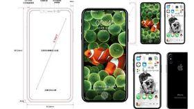 iPhone 8的設計草圖(圖取自twitter.com/kksneakleaks)