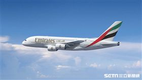 阿聯酋航空,Emirates,A380客機。(圖/阿聯酋提供)