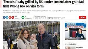 3個月大的嬰兒(中)被疑是恐怖份子?原來是爺爺(右)筆誤造成。(圖/翻攝自鏡報)