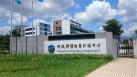 內政部消防署消防訓練中心(圖/翻攝自Google Map)