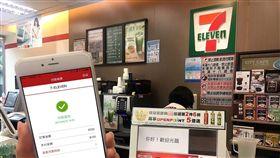 街口支付提供 行動支付 小七 7-11 統一超商 電子錢包