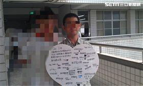 林姓男老師(右)涉嫌以電玩誘騙國小生到家裡猥褻。