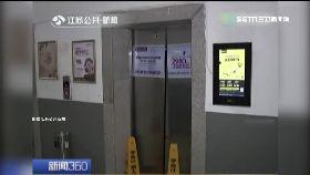 超載電梯墜1800
