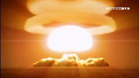 核爆有多慘1800
