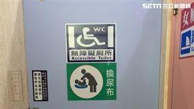 中油:管制的是無障礙廁所,免治馬桶絕沒「上鎖」
