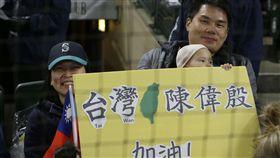 ▲來自台灣的球迷為陳偉殷加油。(圖/美聯社/達志影像)