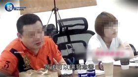 台藝大,教授,性事,私密,爆料 圖/翻攝自鏡週刊