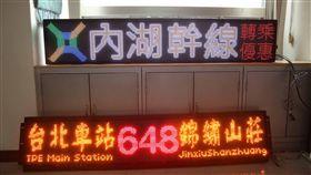 北市幹線公車專屬LOGO(2) 台北市交通局公共運輸處20日指出,轄內285、642、 518、263、287等5條路線轉型為幹線公車,並設計專屬 LOGO,7月起民眾只要持悠遊卡雙向轉乘,便享有第2趟 半價優惠。 (台北市交通局提供) 中央社記者游凱翔傳真  106年4月20日