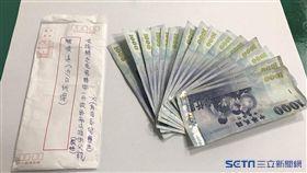 「縫補鈔」阿公故事新發展 善心人拿了信封袋進警局... 圖/翻攝畫面