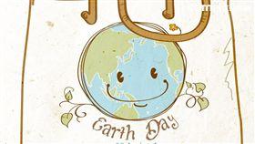 世界地球日環保商品。(圖/業者提供)