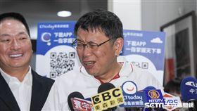 智慧城市新商業委員會成立大會,台北市長柯文哲 圖/記者林敬旻攝