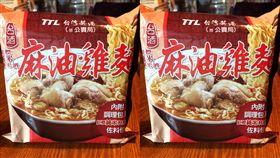 台灣麻油雞泡麵 意外在新加坡爆紅 中央社
