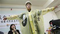 八田與一銅像遭人斷頭,台灣團結聯盟22日在台北舉行記者會表示,為感念八田與一對台灣的奉獻,將義賣「八田雨衣」特製雨衣,現場展示設計樣品。(中央社)