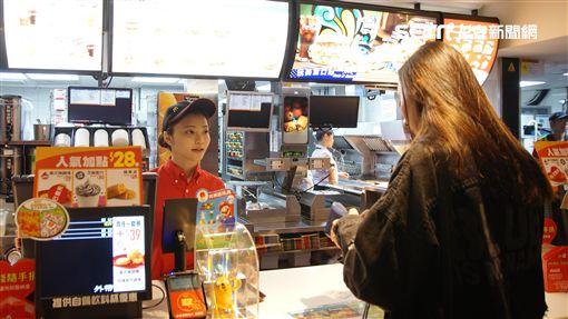 年輕人為何愛到麥當勞打工?大數據揭密