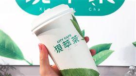 統一超商7-11.CITY CAFE 現萃茶(圖/翻攝自7-ELEVEN粉絲專頁)