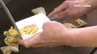 點玉米蛋餅+起司 一上桌…傻眼了