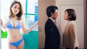 日本女星筧美和子的漱口水廣告,近日臉書瘋傳,而網友更分析內容暗藏五大必勝攻略法則。(圖/翻攝自Youtube)