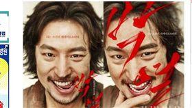 李帝勳主演的電影「朴烈」將於6月底南韓上映/翻攝自http://www.kookje.co.kr