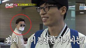 Running Man,RM,李瑞鎮(圖/翻攝自SBS)