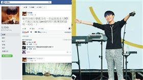 吳青峰 圖/翻攝自吳青峰臉書