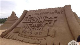 台灣旅遊滔客(圖片版權屬於滔客線上雜誌)