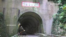 詭百吉隧道1800