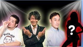 超人氣AV男優加藤鷹、東尼大木、拓也哥三人將首度共同來台舉辦見面會,同時會有重量級神秘AV女優同行。(圖/Peace娛樂)