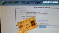 健保卡,報稅,自然人,註冊,國稅局 圖/記者張碧珊攝