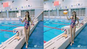 中國泳壇的「第一美女」劉湘、游泳、泳池(圖/翻攝自kristyiiii微博)