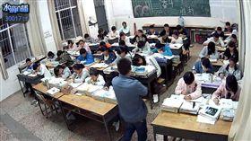 監視,監看,直升機父母,攝影,直播,紀錄,記錄,觀看,水滴直播,實時,公開,隱私,學校,教室,孩童,學生,中國,大陸,安全-翻攝自水滴直播