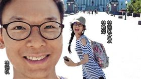 林飛帆(左)談起政治正經八百,私底下對女友林雅萍(右)卻是百般寵愛,經常公開放閃示愛。(翻攝林飛帆臉書)