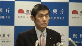 復興大臣,日本,今村雅弘 (圖/翻攝自YouTube)