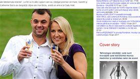 英國夫妻加雷思(Gareth Bull)和凱瑟琳(Catherine Bull)/六合彩 http://www.businessmagazin.ro/arta-si-societate/lifestyle/blestemul-loteriei-ce-s-a-intamplat-cu-aceasta-familie-dupa-ce-a-castigat-milioane-la-loto-162444