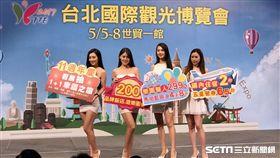 TTE旅展,台北國際觀光博覽會,夏季旅展。(圖/記者簡佑庭攝)