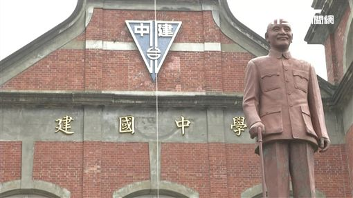 建中高三生假冒同學受訪、建中校長