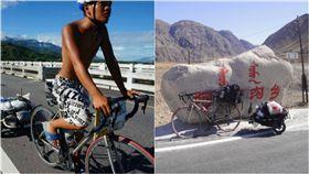 梁聖岳熱愛戶外運動,曾騎單車橫跨中國。(圖/翻攝自梁聖岳臉書)