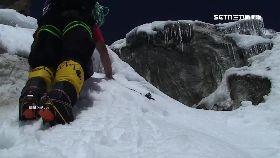 登山怎延命1200