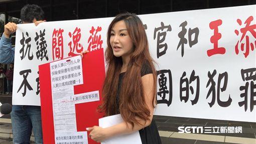名媛李珍妮抗議高檢署檢察長不辦詐騙集團。潘千詩攝影