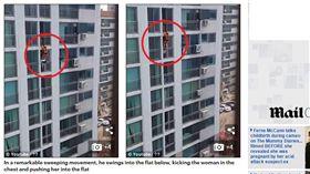 韓國,消防員,踹,輕生,跳樓 圖/翻攝自《每日郵報》